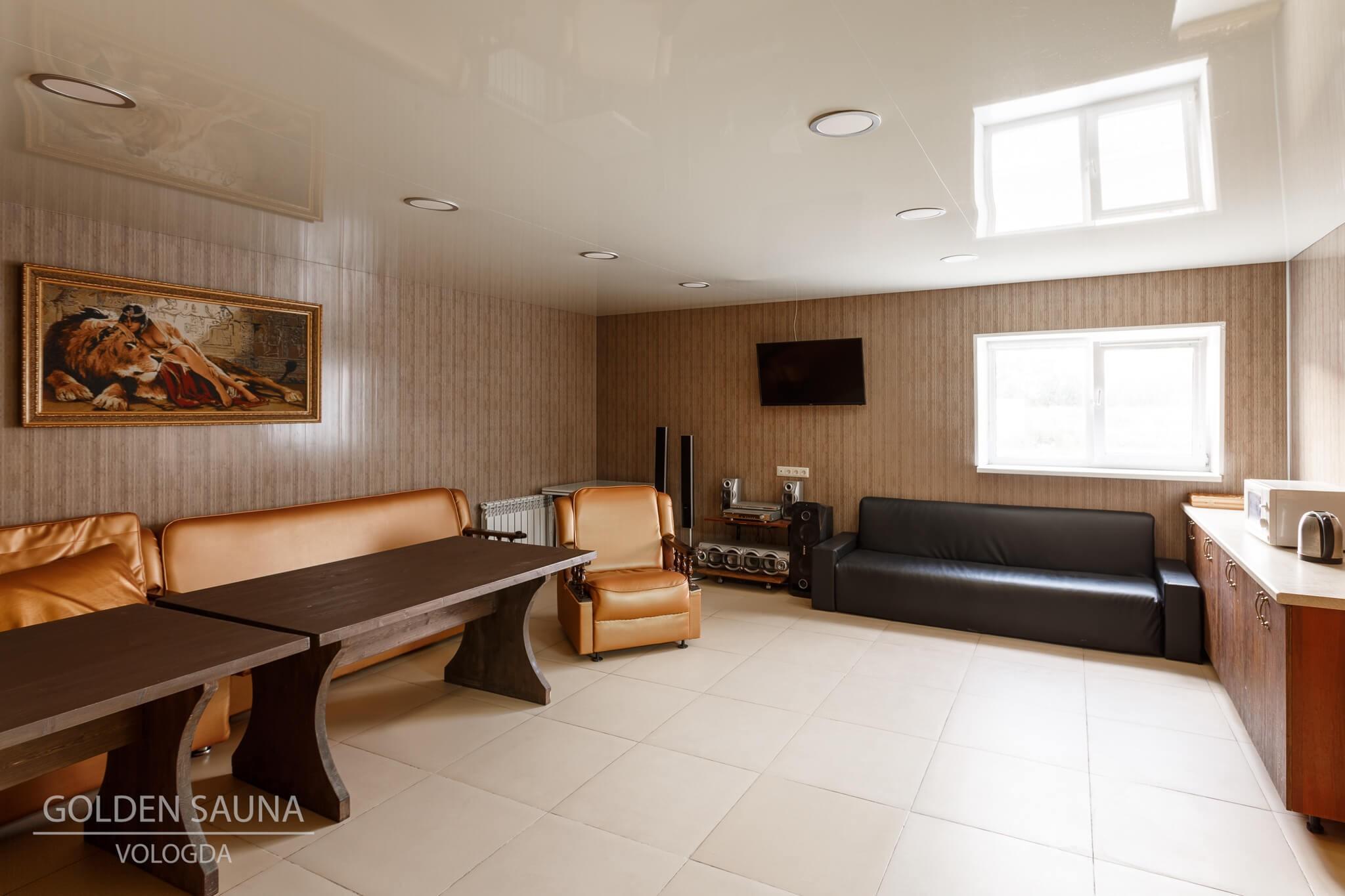 """Golden Sauna"" - №9"